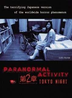 Hiện Tượng Siêu Nhiên 2: Đêm Ở Tokyo