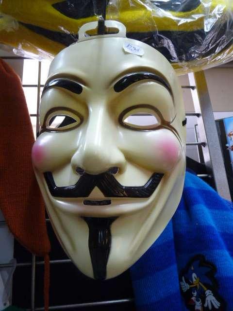 http://img560.imageshack.us/img560/5810/0203vs.jpg