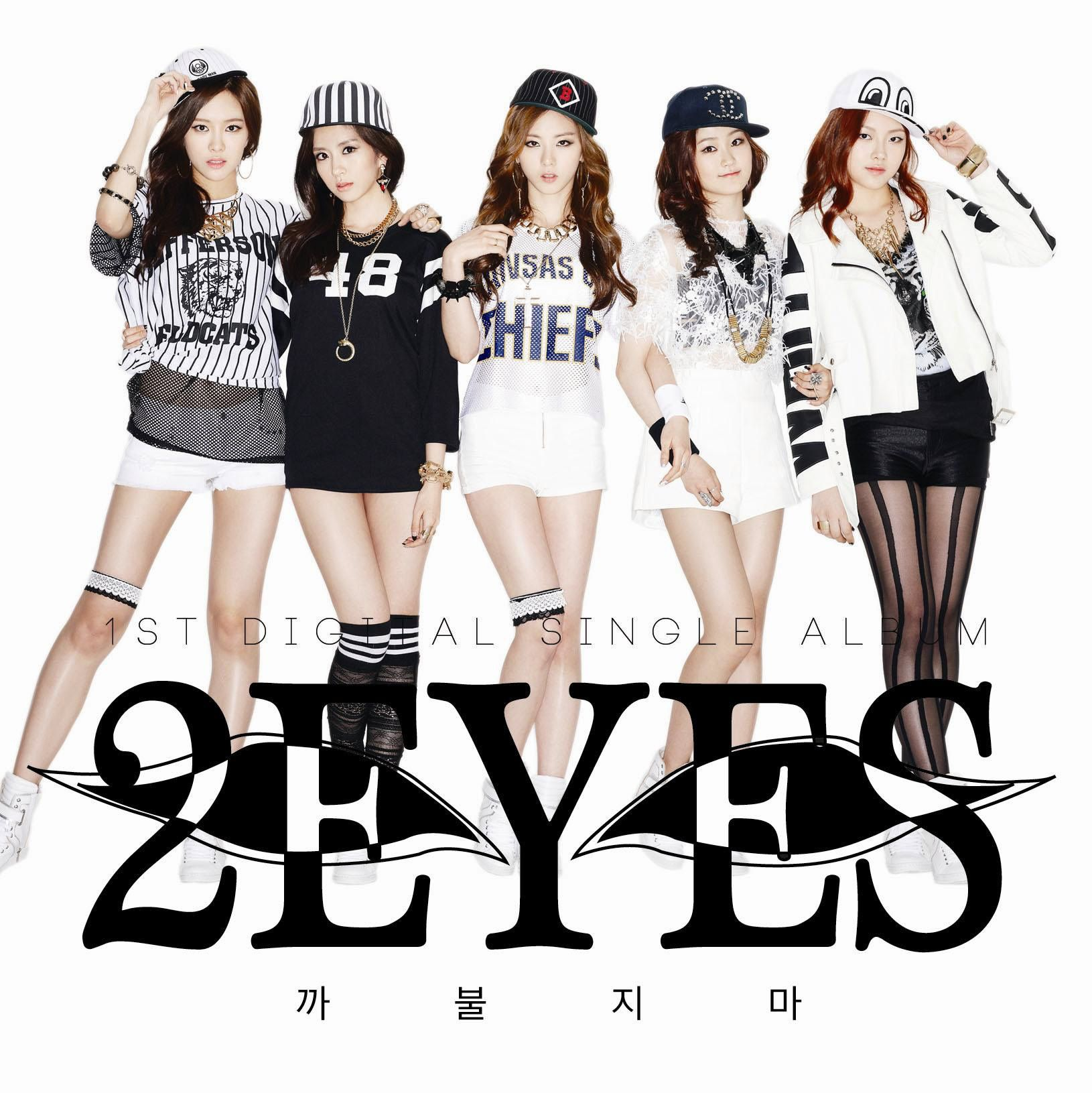 Download 2EYES - Don't Mess With Me 1st Digital Single