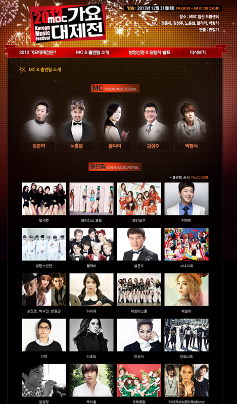 [Show] 2013 MBC Gayo Daejaejun 131231 [HD 720p]